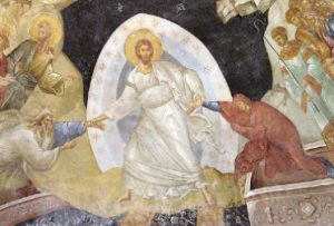 Bildquelle: https://commons.wikimedia.org/wiki/File:Chora_Church_Constantinople_2007_013.jpg