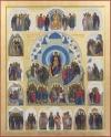Die Schweizer Heiligen